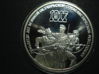 RUSSIA CCCP 3 ROUBLES 1987 - 70th ANNIVERSARY BOLSHEVIK REVOLUTION