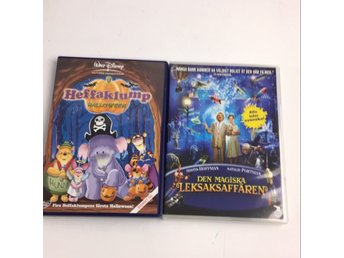 DVD VIDEO, DVD-Film, 2st