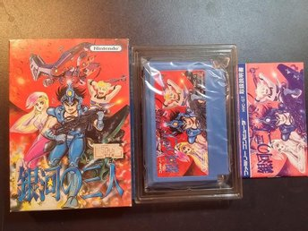 Ginga no Sannin / The Earth Fighter Rayieza till Famicom - Boxad -  NES