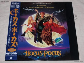 HOCUS POCUS - WIDESCREEN JAPAN LD