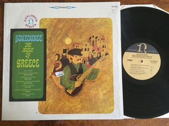 LP MUSIC OF GREECE - Explorer Series