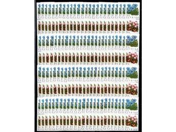 Javascript är inaktiverat. - Dransfeld - 300x 7:40 kr i par 300x 1:60 kr 300x 9:- kr brevporto postfriskt med 1 par och 1 märke - Frankeringsvärde 2700:- kr Du får exakt dessa märken som visas på bild Vi säljar bara postfriska frimärken med originalgumering, för PostNord har  - Dransfeld