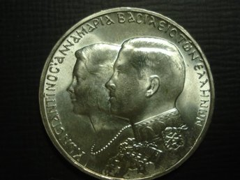 GREKLAND GREECE 30 DRACHMAI 1964 CONSTANTINE AND ANNE MARIE WEDDING
