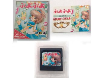 Puyo Puyo Game Gear JAP
