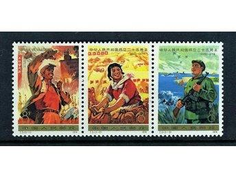 PRC Kina, 1974 Mi 1213-1215 trestrip ** MNH - Forshaga - PRC Kina, 1974 Mi 1213-1215 trestrip ** MNH - Forshaga