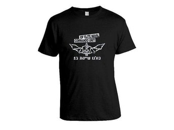 Israel, IDF – Shayetet 13 – (Navy Seals) svart t-shirt/vitt tryck –  MEDIUM