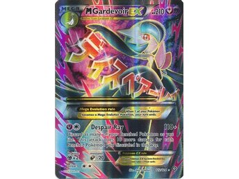 Mega Gardevoir EX - 112/114 - Full Art Ultra Rare XY: Steam Siege