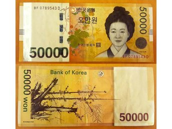 Sydkorea South Korea, 50000 50,000 Won 2007