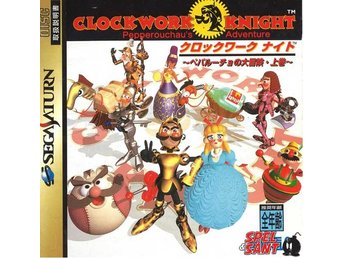 Clockwork Knight (Japansk Version)