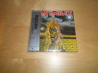 CD - Iron Maiden - Japan mini Vinyl CD