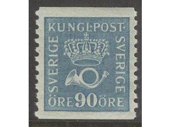 F167a a2, fint xx ex, F 1900 kr - Västerås - F167a a2, fint xx ex, F 1900 kr - Västerås