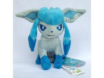 Pokemon Nyckelring Tepig -Tomy (301078835) ᐈ SamlarbutikenStockholm ... fb4ae999540cc