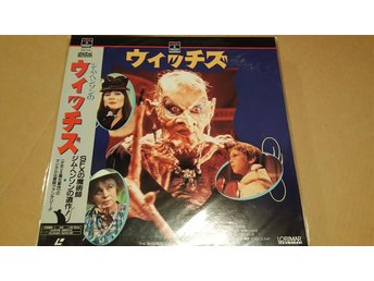 WITCHES, THE -  JAPAN LD
