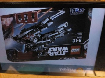 LEGO Star Wars 7672 Rogue Shadow