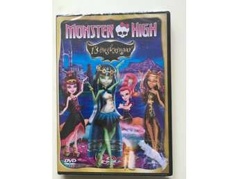 Monster high film