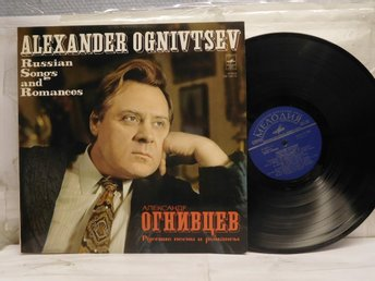 ALEXANDER OGNIVTSEV - RUSSIAN SONGS AND ROMANCES