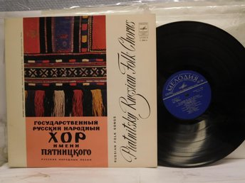 PIANITSKY RUSSIAN FOLK CHORUS - RUSSIAN FOLK SONGS