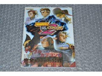 Marvel vs Capcom 2 - Art/Guide Book - Sega Dreamcast Japan