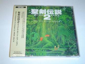 Seiken Densetsu 2 Secret of Mana Original Soundtrack Musik *NYTT*
