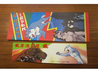 Silver Fang bookmark sticker 3