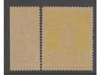 P5 II, intressant ex (kt), postfriskt, F 9500 kr - Västerås - P5 II, intressant ex (kt), postfriskt, F 9500 kr - Västerås