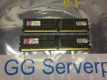 Kingston KTH-XW9400K2/16G PC5300 ECC REG