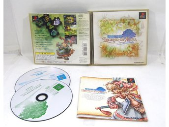 Legend of Mana till japansk PS1