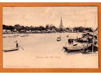 Thailand post card  old view of bangkok,