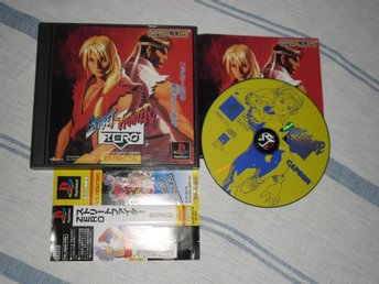 Japanskt Street Fighter Zero Alpha PlayStation PS1