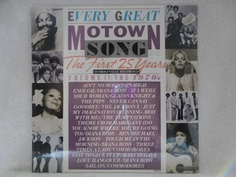 VARIOUS -EVERY GREAT MOTOWN SONG: THE FIRST 25 YEARS VOL. II