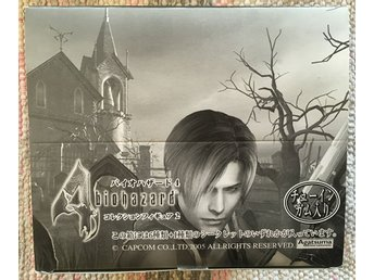 Resident Evil 4 Agastsuma figure collection series 2 (2006, Japan import!)