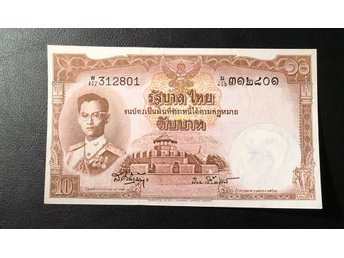 Thailand 10 Baht 1958. Lovely older Rama IX note. Kval. 0-, UNC-.