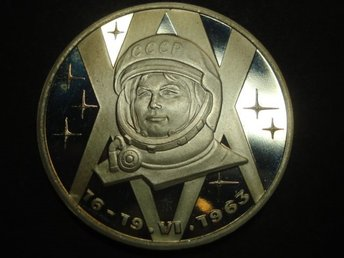RUSSIA CCCP ROUBLE 1983 20th ANNIVERSARY OF FIRST WOMAN IN SPACE