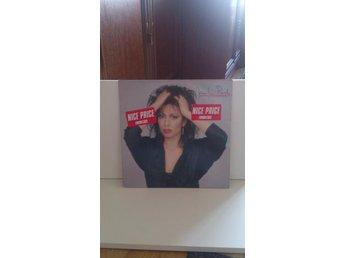 Jennifer Rush - Jennifer Rush, vinyl LP - Kungshamn - Jennifer Rush - Jennifer Rush, vinyl LP - Kungshamn