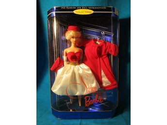 ***WOOW**HTF SILKEN FLAME BARBIE NRFB (COLLECTOR EDITION) **VINTAGE**