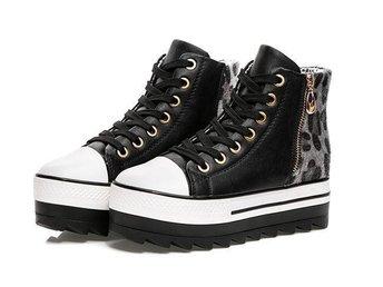 Leopard skor tyg sneakers storlek 38 (336769500) ᐈ Köp på Tradera 2c6acdc4b84e6