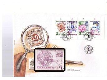 Philswiss häftes-FDC svensk text Stockholmia IV 1986-01-23 - ängelholm - Philswiss häftes-FDC svensk text Stockholmia IV 1986-01-23 - ängelholm