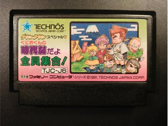 Downtown Special till Famicom