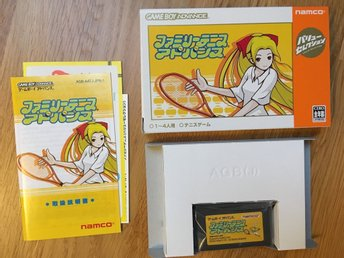 Family Tennis Advance for Game Boy Advance GBA