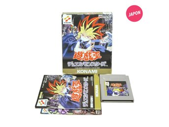 Yu-Gi-Oh Duel Monsters (JAP / GB)