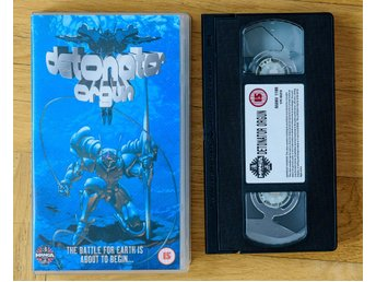 Detonator Orgun - Manga Video - PAL VHS - 1997