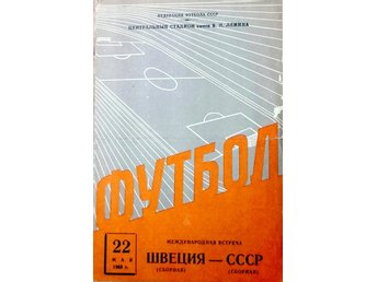 Football programme - USSR v. SWEDEN 1963, friendly match.