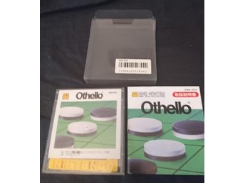 Nintendo Famicom Disk System Othello FDS