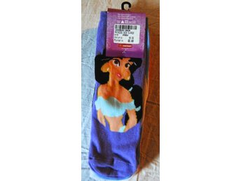Princess Disney. 5 pack strumpor stl 32-34