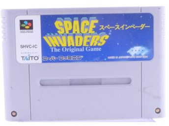 Space Invaders (Super Famicom) - Super Nintendo SNES