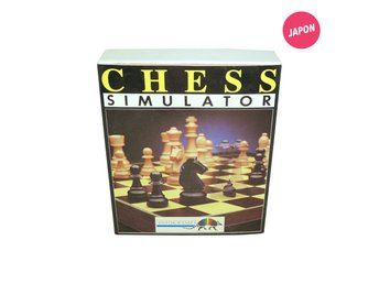 Chess Simulator (Amiga)