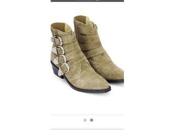 Beige mocka boots från TOGA st 37 nya:) - Mölndal - Beige mocka boots från TOGA st 37 nya:) - Mölndal
