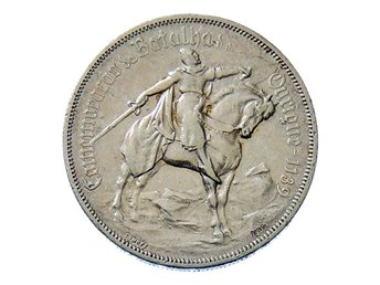 PORTUGAL. Republic. 10 Escudos 1928. Battle of Ourique 1139. KM 579. 1+-60.