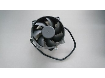 Intel big cooler for Socket LGA 775 (Model HI.10800.039)