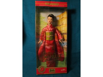 ** WOOW**HTF PRINCESS OF JAPAN BARBIE, DOLLS OF THE WORLD NRFB (COLLECTOR EDITIO